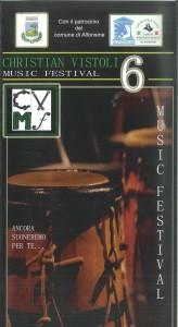 CVMF 2018